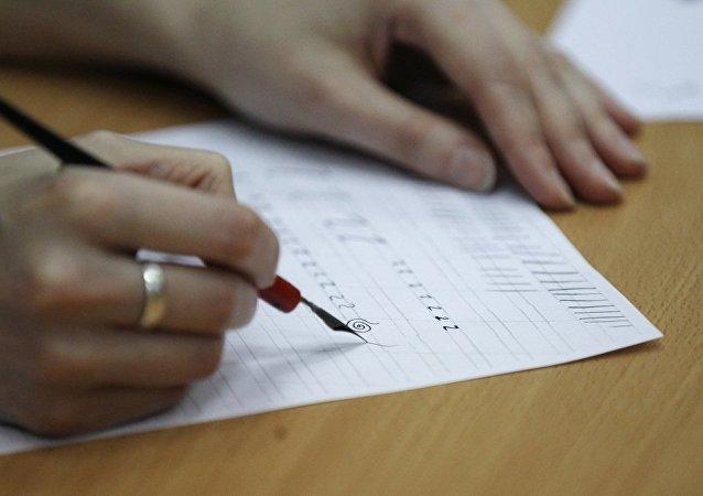 中国正在举办俄语书法比赛