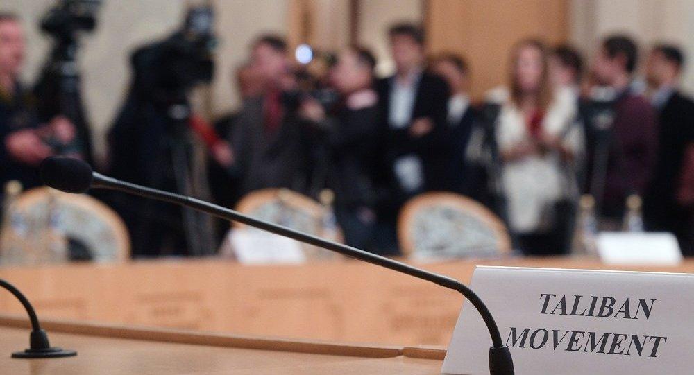 美国与塔利班的新一轮谈判将于6月29日开始