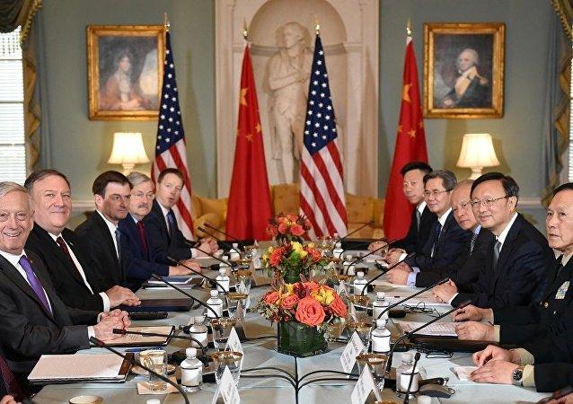 中美討論北京在中國南海的政策和穆斯林的狀況