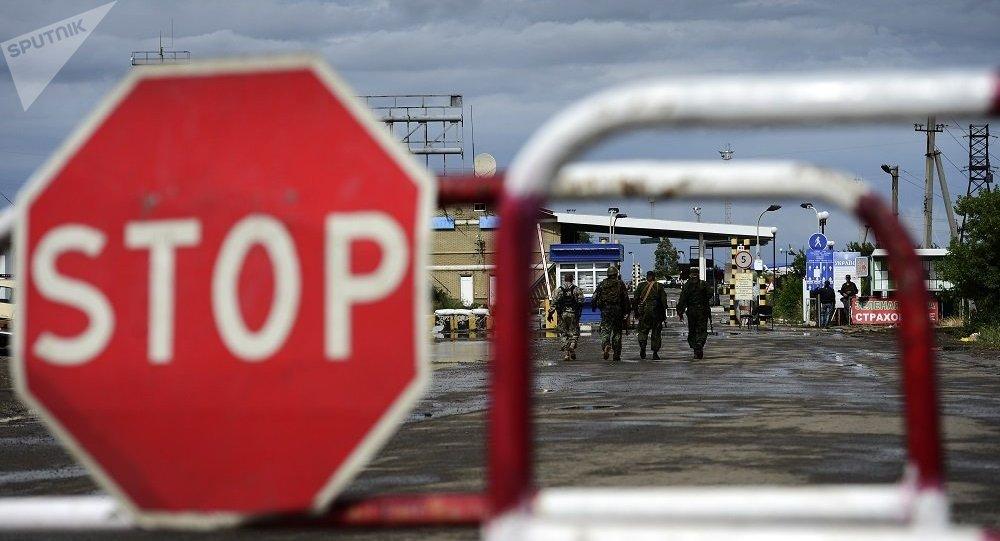 烏克蘭的侵犯邊界法生效