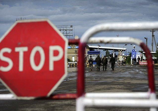 乌克兰的侵犯边界法生效