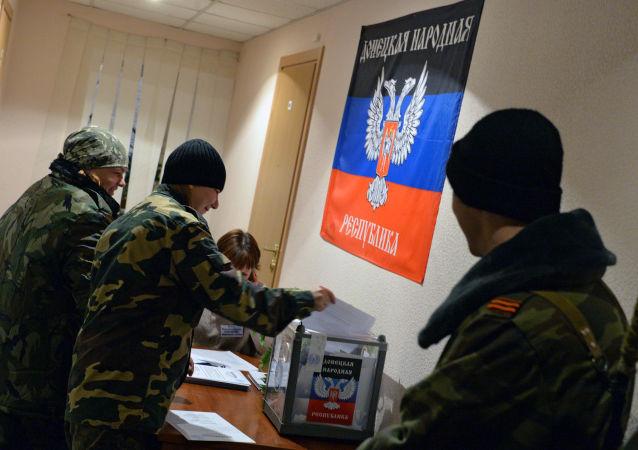 顿涅茨克人民共和国和卢甘斯克人民共和国开放选举投票站