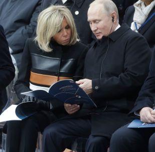 俄羅斯總統弗拉基米爾·普京出席在巴黎凱旋門舉行的一戰結束100週年紀念活動
