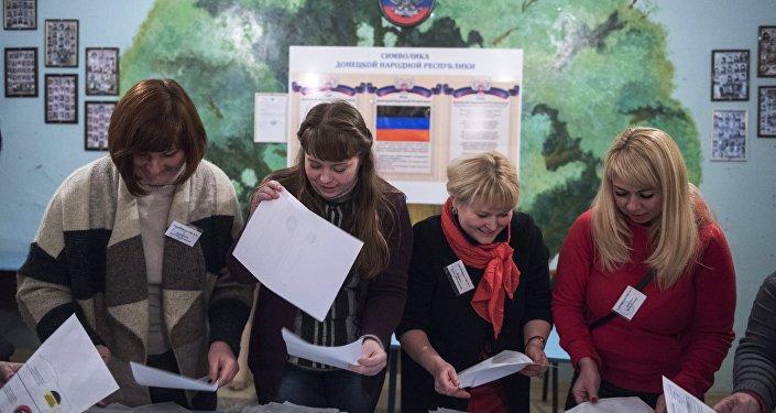 普希林以60.85%的支持率在顿涅茨克人民共和国领导人选举中获胜