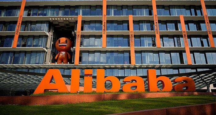 俄直投基金将于4月向俄联邦反垄断局申报与阿里巴巴的合资案