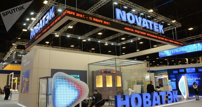 俄諾瓦泰克與法國道達爾簽署出售「北極液化氣2號」項目10%股權的協議