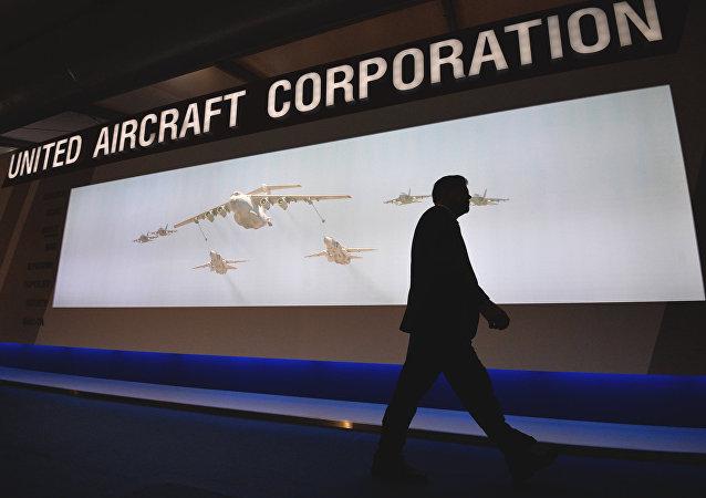 俄聯合航空製造集團:俄國防部批准中型軍用運輸機戰術技術任務書
