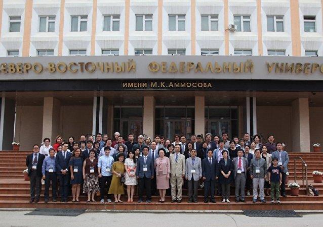 """俄东北联邦大学将为第二届""""俄罗斯与中国的俄罗斯学""""国际论坛拨付赞助金"""