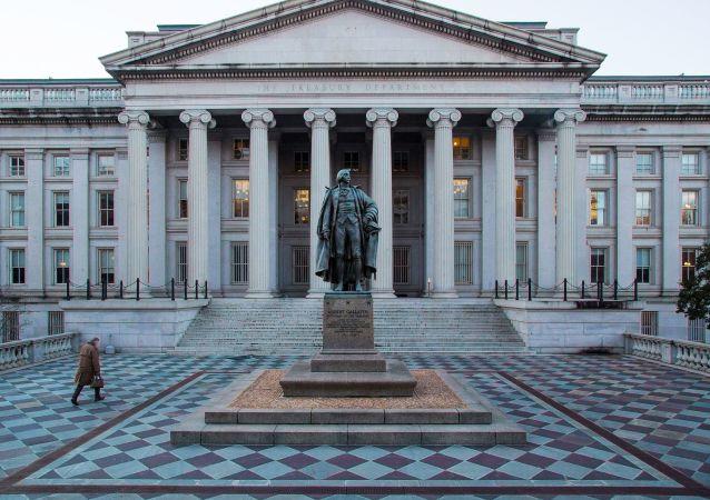 美国财政部:将10名个人和13家企业列入对委内瑞拉制裁名单