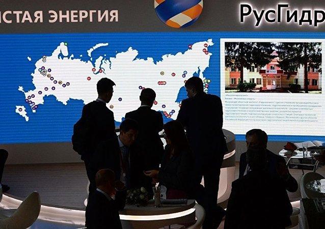俄罗斯水电集团公司