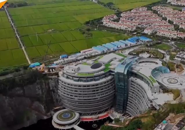 全球首家深坑酒店在上海开业