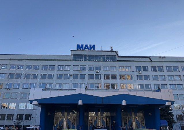 莫斯科航空航天大學