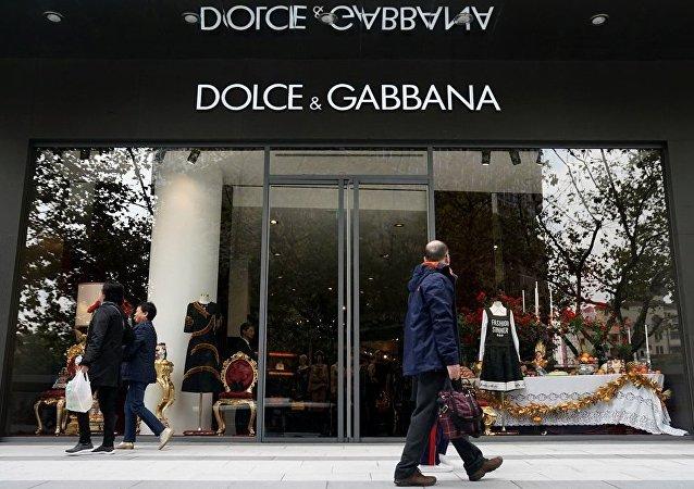 杜嘉班納公司辱華致其在中國的重要銷售渠道被切斷