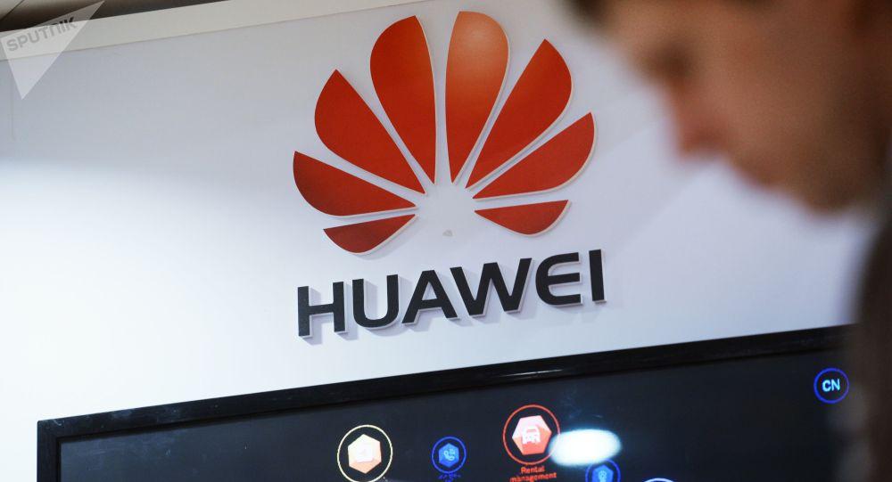 Павильон компании Huawei