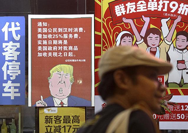 專家:美中貿易戰更有可能的是進一步升級而不是達成和平協議