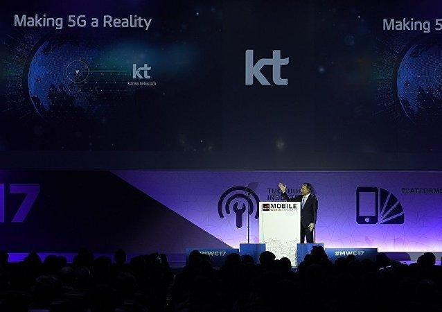 韩国电信公司,韩国电信公司董事长黃昌圭(资料图片)