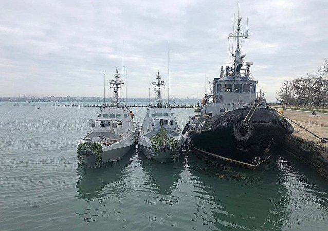 侵犯俄羅斯國界的烏海軍「別爾江斯克」號、「尼科波爾」號和「亞內卡布」號