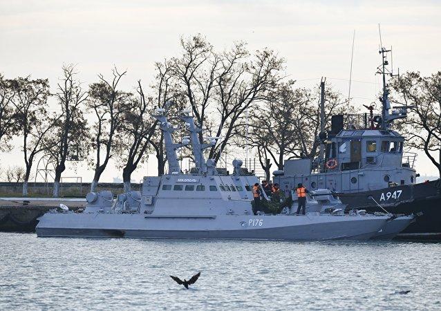 """侵犯俄罗斯国界的乌海军""""尼科波尔""""号和""""亚内卡布""""号"""