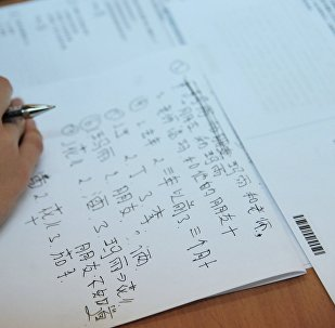 俄高校將從2020年開始接受國家統考中文科目成績