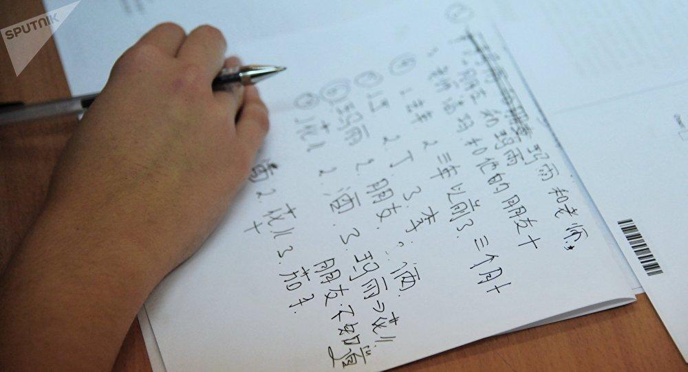 近400名學生有意參加俄首次漢語統考