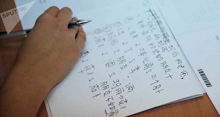 近400名学生有意参加俄首次汉语统考
