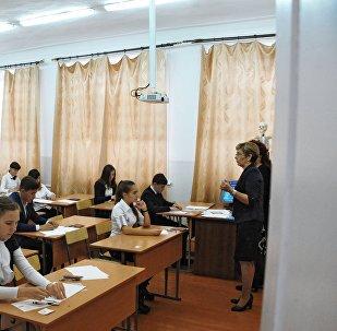 俄加里宁格勒将有1名中学毕业生参加国家统一考试汉语科目考试