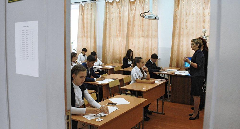 約150名莫斯科中學生將參加今年全國統考漢語考試