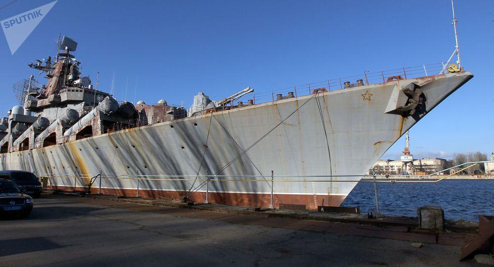 烏克蘭號導彈巡洋艦