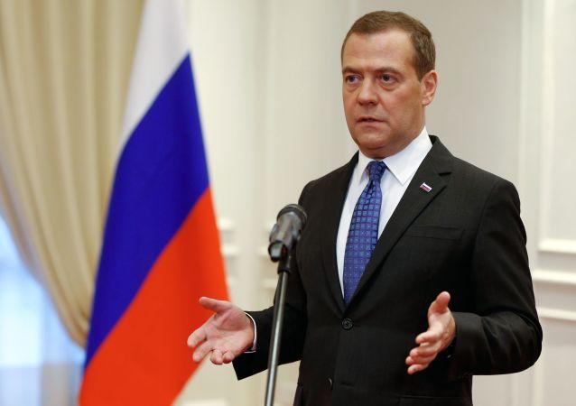俄罗斯总理德米特里·梅德韦杰夫