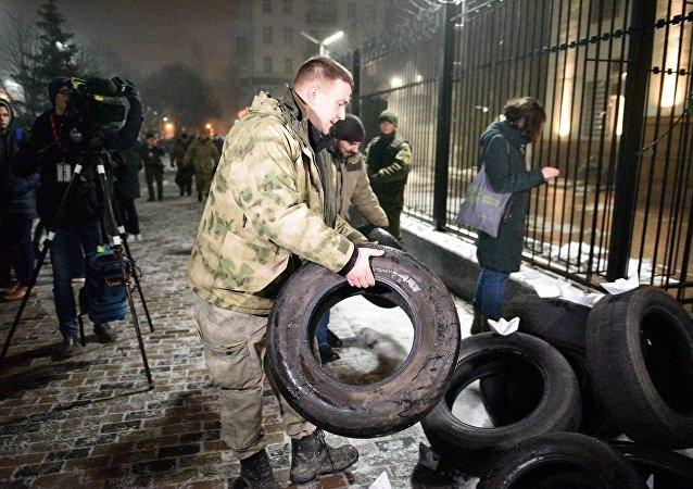 俄驻乌克兰外交代表处(图片资料)