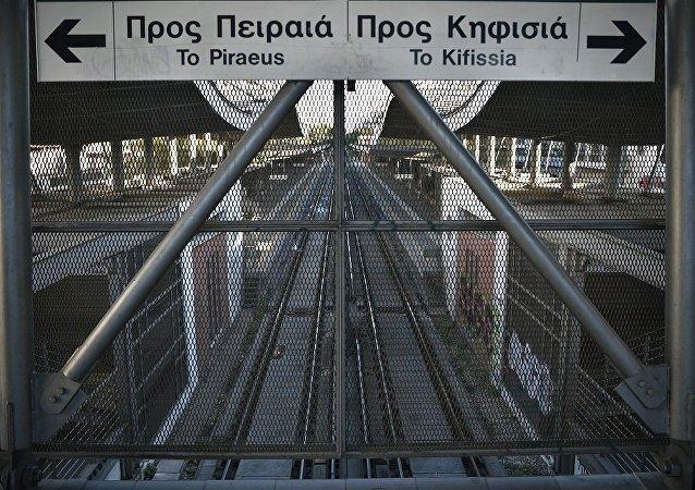 希臘私營僱員舉行全國大罷工