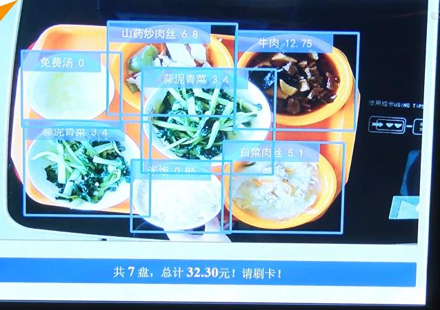 上海食堂现智能菜品识别计价系统