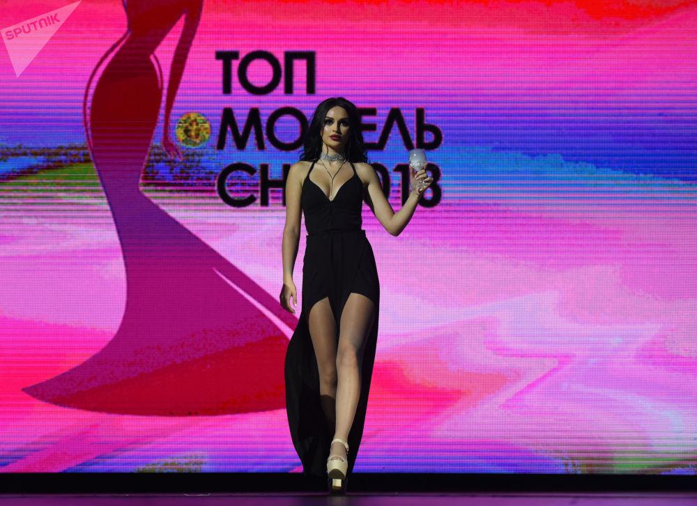 「獨聯體超模-2018」選美大賽佳麗