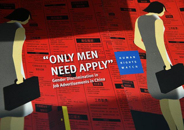 中国互联网为女性打抱不平