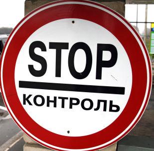 烏克蘭輕工業和機械產品被俄方禁止進口
