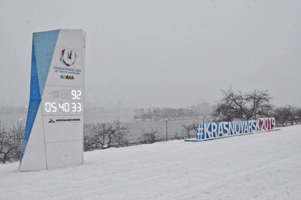 克拉斯诺亚尔斯克沿岸街上的大运会时钟