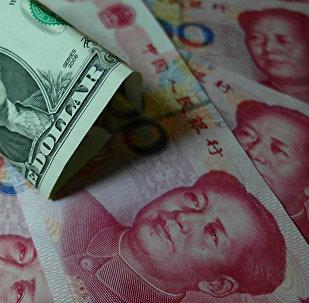 渣打银行: 2030年中国将成全球最大经济体 俄罗斯将超越德国
