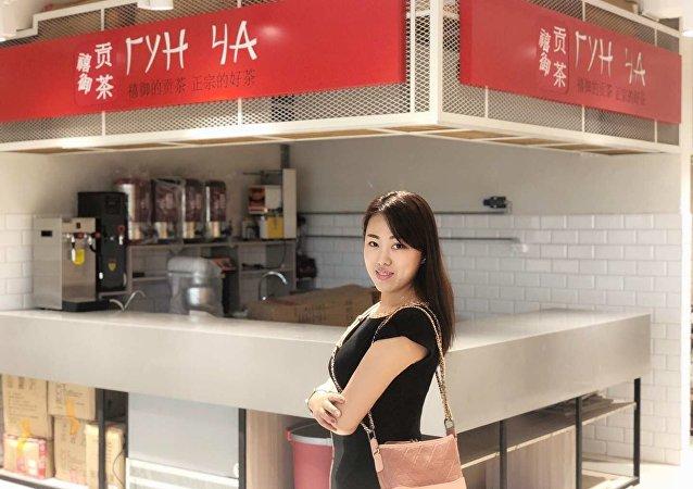 「貢茶」店美女老闆張笑迎