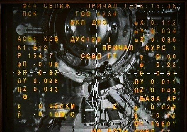 """""""联盟MS""""抵达国际空间站并与之对接 (资料图片)"""