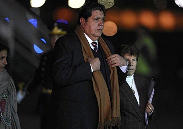 秘魯前總統加西亞準備面對司法審判