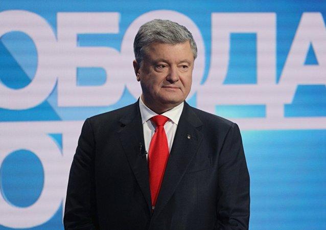 彼得·罗波罗申科