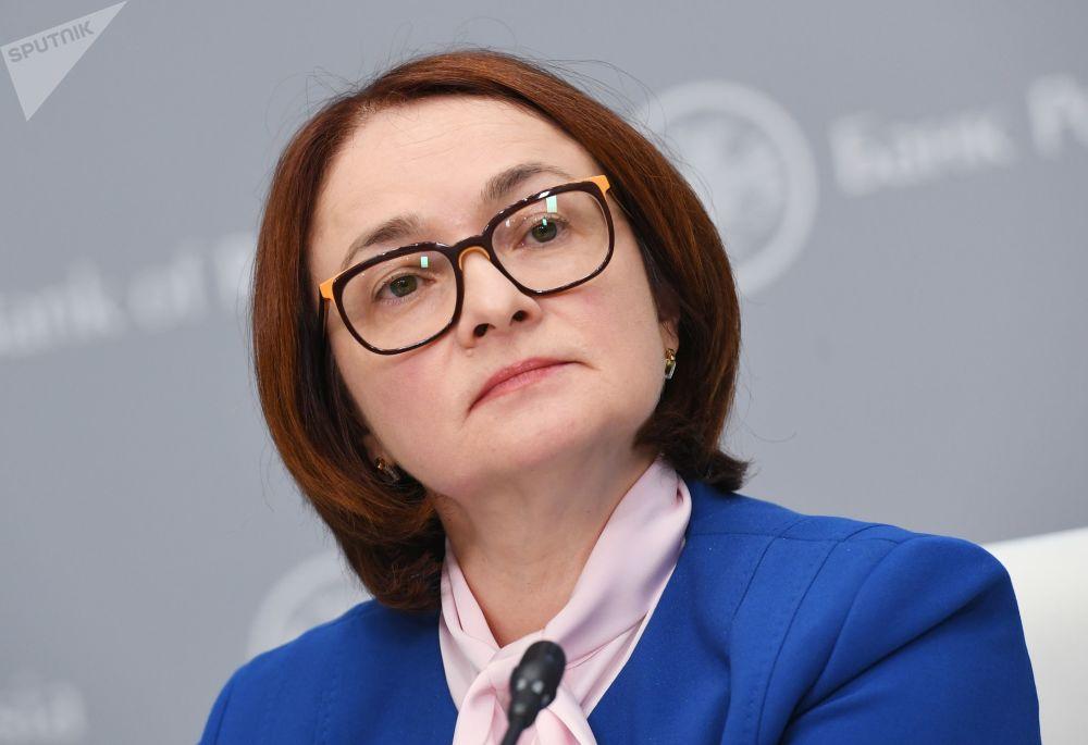 俄羅斯央行行長埃莉維拉·納比烏林娜