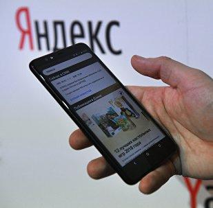 俄搜索巨頭Yandex發佈智能手機