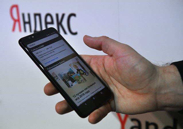 俄搜索巨头Yandex发布智能手机
