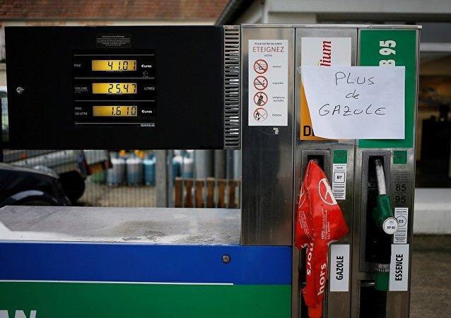法国600多座加油站无油或部分缺油