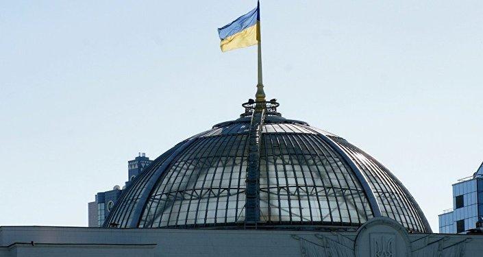 乌克兰决定自2019年4月1日起不再延长乌俄友好条约