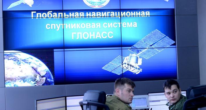 格洛纳斯全球卫星定位系统
