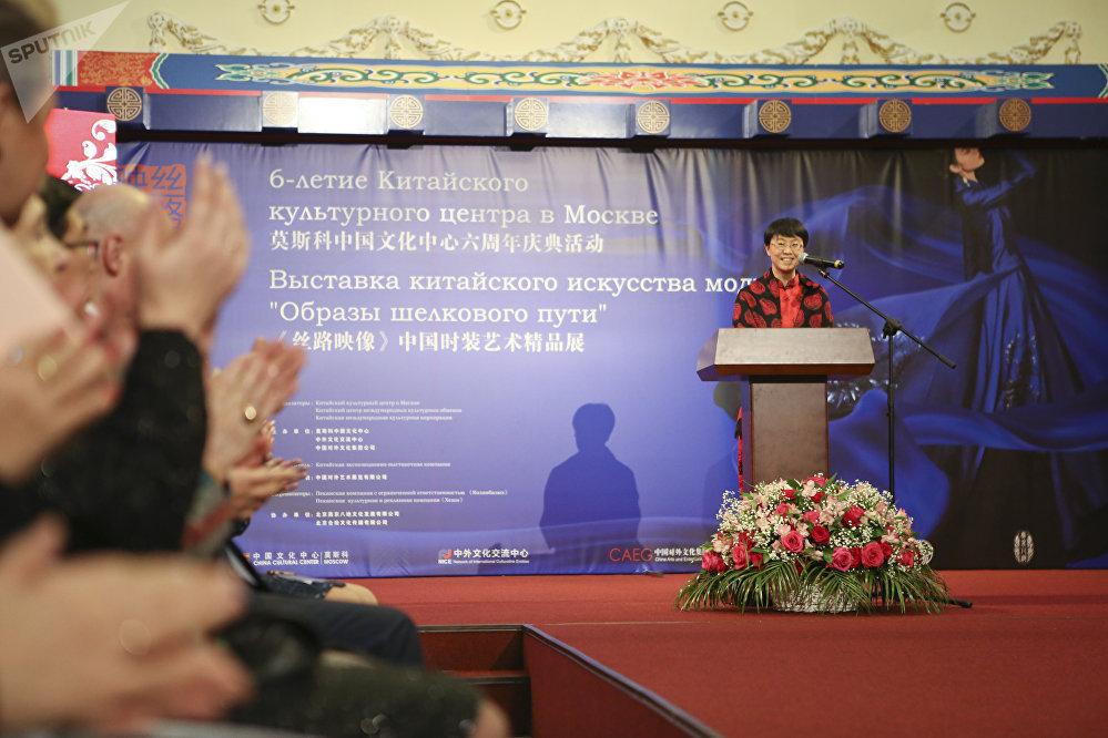 中国驻俄大使馆文化参赞兼莫斯科中国文化中心主任 龚佳佳