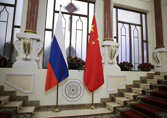 俄中企業權益保護中心在莫斯科成立