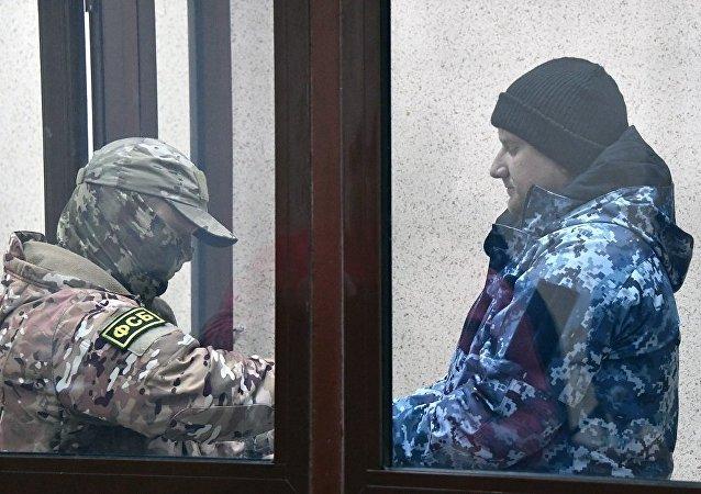 俄联邦安全委员会:被扣留的乌克兰水手不是战俘